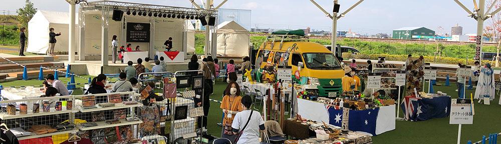 AUSTRALIA EVENT HUB -JAPAN